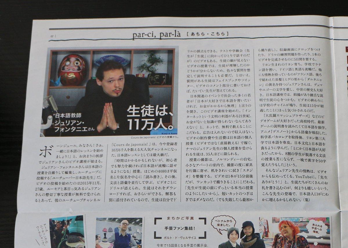 ovni japon journal