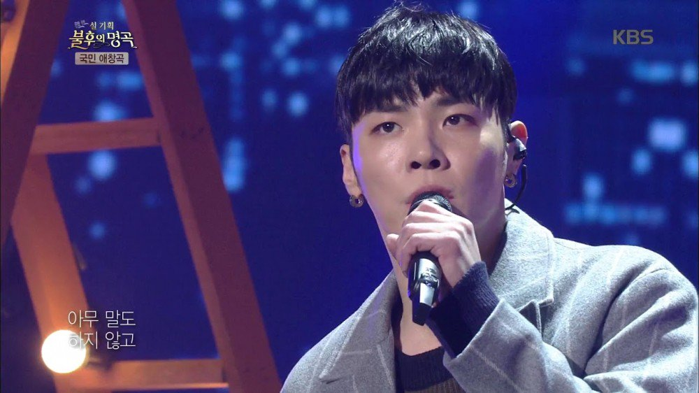 Wheesung closes 'Immortal Song' with a l...