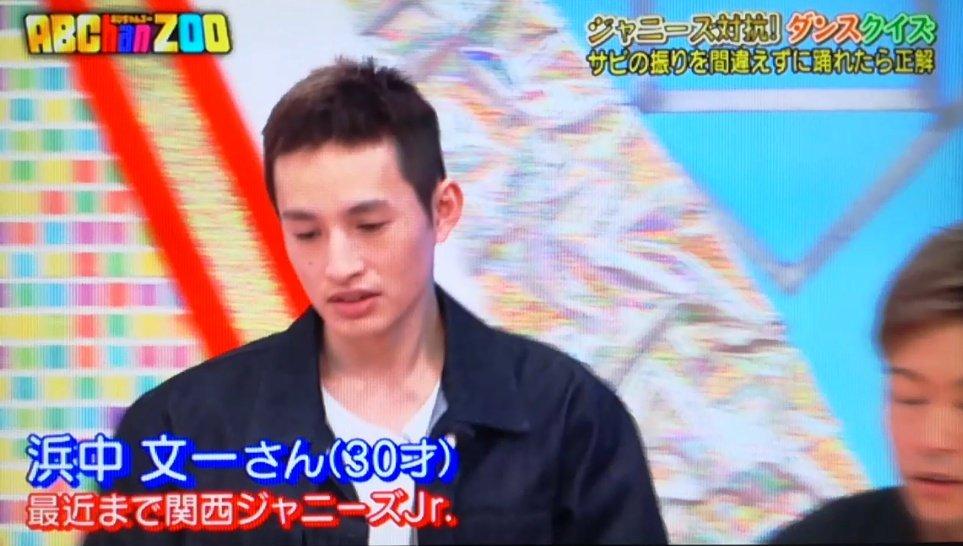 """月 on Twitter: """"浜中文一さん(..."""