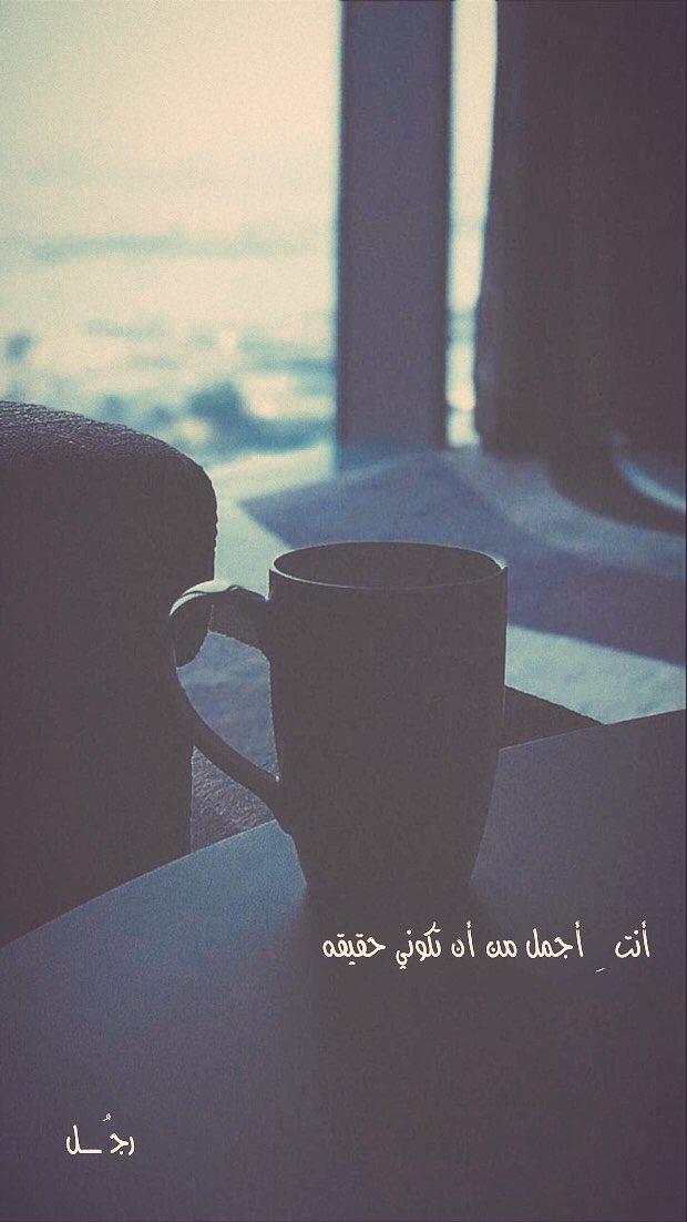 #رجُـل  ؛ ابتسامتك جميلة فلا تحمل هماً ي...