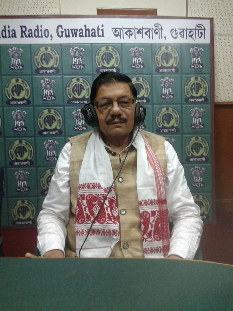 Assam agricultural marketing board Chairman Palit Bora