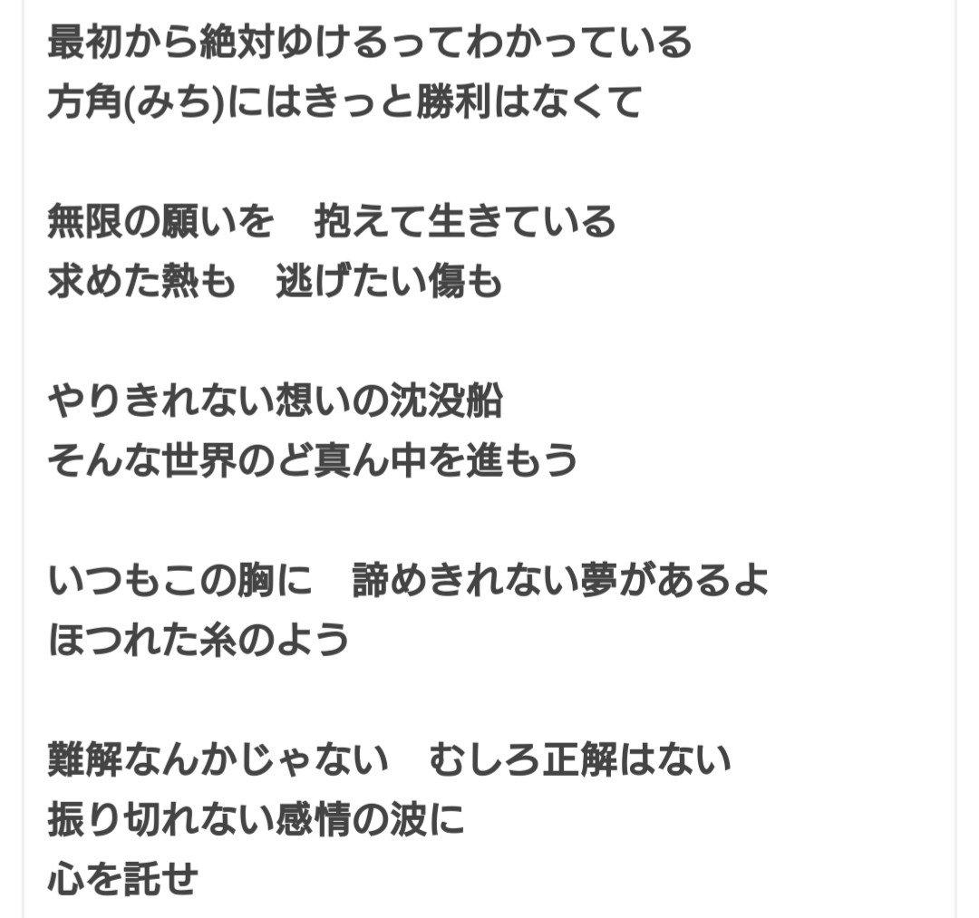 縛 くん 歌詞 op 少年 地 花子