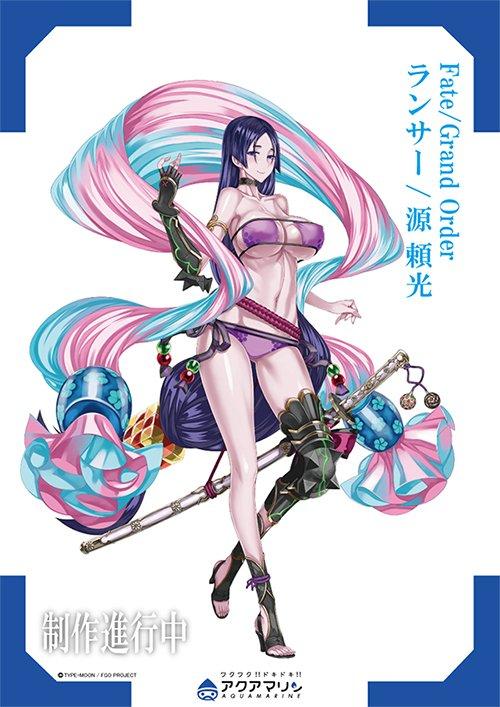 Fate/Grand Order「ランサー/源頼光」 商品化決定です!続報をお楽しみに…! #FGO #wf2018w #アクアマリン