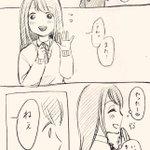 【創作】 少女漫画でよくあるやつ