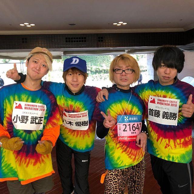 熊本城マラソン復興ファンラン無事ゴール!きつかったけど楽しかった。オレまだイケる...
