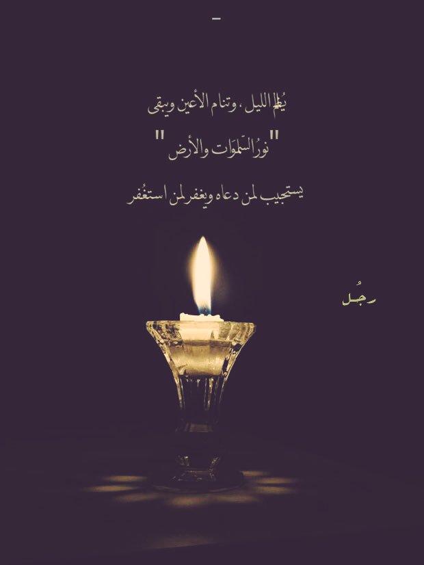 """#رجُـل  ؛ """" اللهُم أيامًا تمر بسلام ،..."""