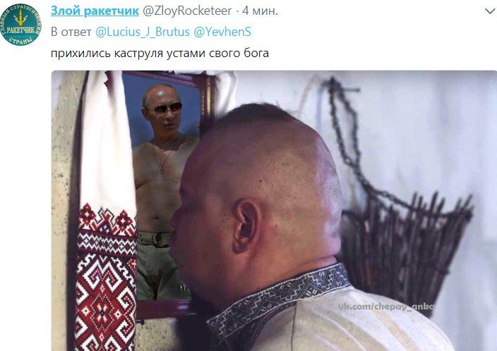 "Фагот Коровьев on Twitter: ""думаю все знают, что нужно ..."