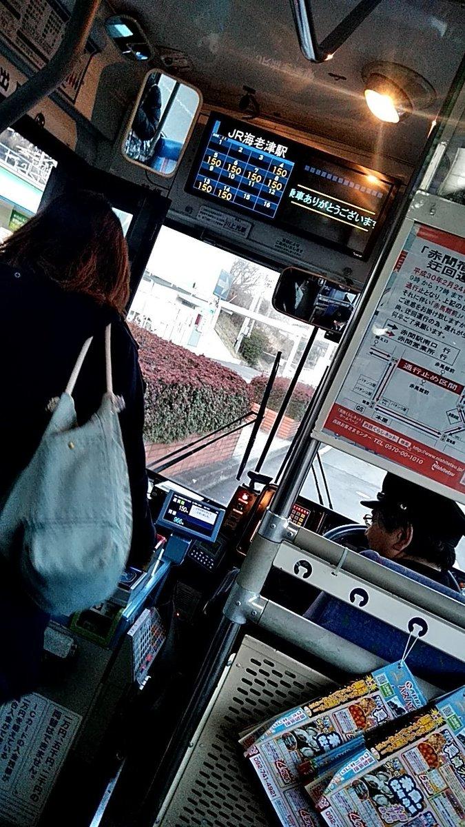 運賃 じょうてつ バス