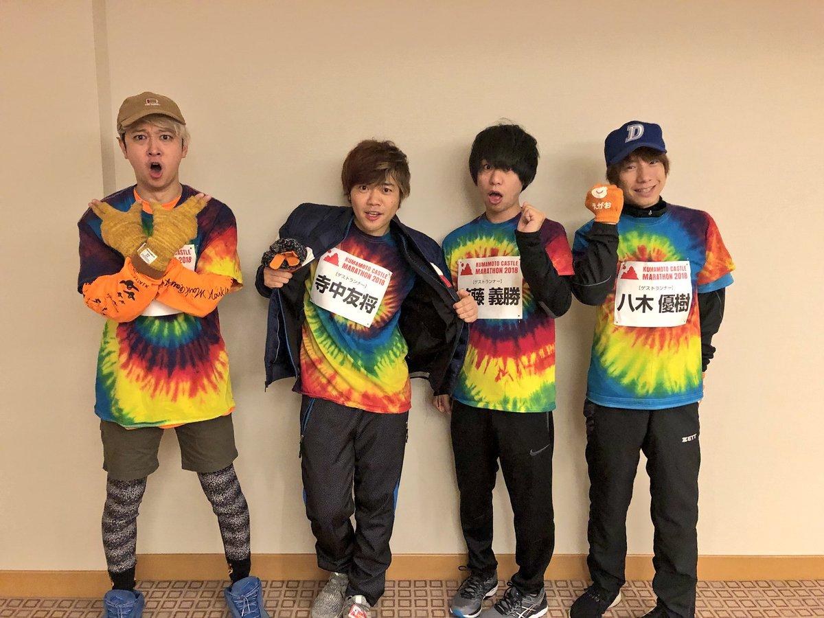 いよいよ熊本城マラソン2018当日❗️ 巨匠はフルマラソンを走ります🏃♂️🌟...