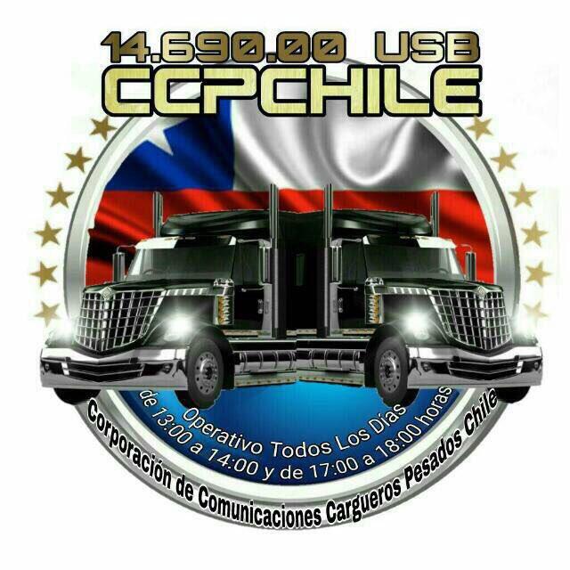 RT @RicardoBototoCP CCPChile 5 S km 562 S/N volcó camión cuesta Mininco  conductor bien. Carabineros en lugar info Jose cometa viajero