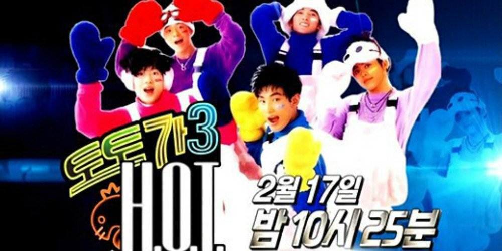 H.O.T special helps 'Infinity Challenge'...