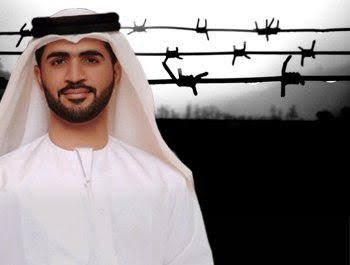 """حمد الشامسي в Twitter: """"انتقل إلى رحمة الله تعالى والد المعتقلين ..."""