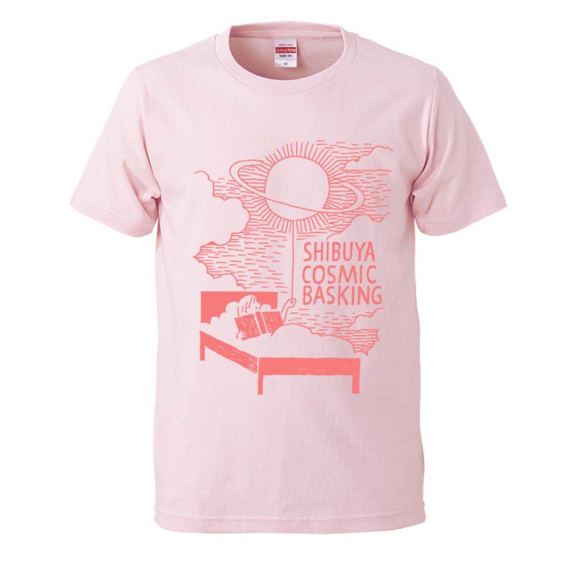 カーネーションのライブシリーズ「SHIBUYA COSMIC BASKING 2018 spring」Tシャツのイラストを描かせていただきました。