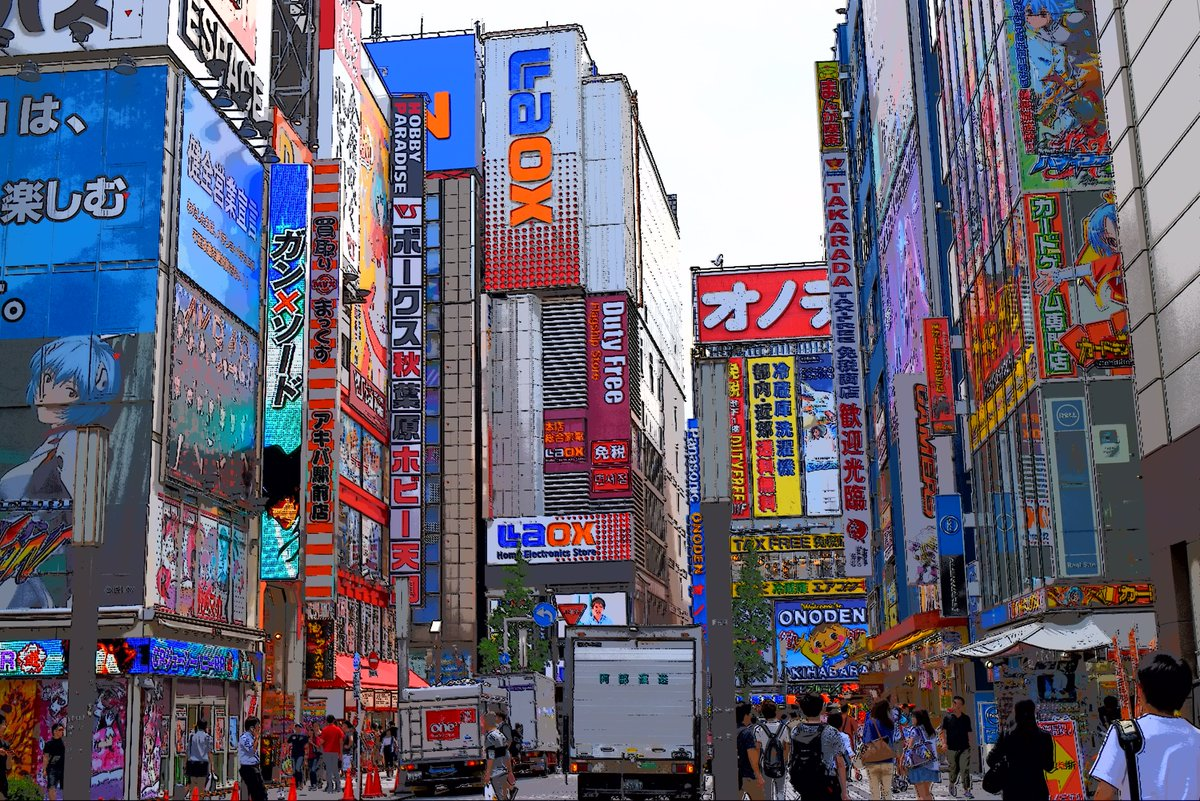 Олимпын наадмын үеэр Токио хотод газар хөдлөлт болох магадлалтай