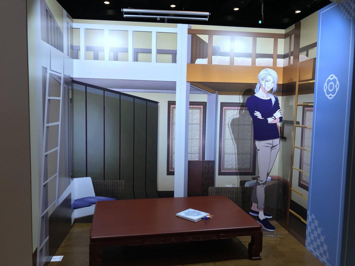 左京、至、三角、東さんの部屋 #MANKAIツアー  #A3