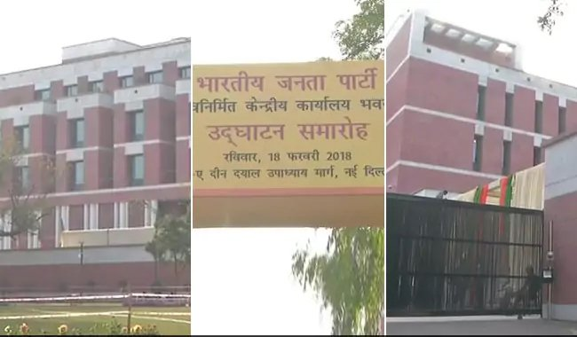 BJP gets new national headquarters; PM inaugurates it