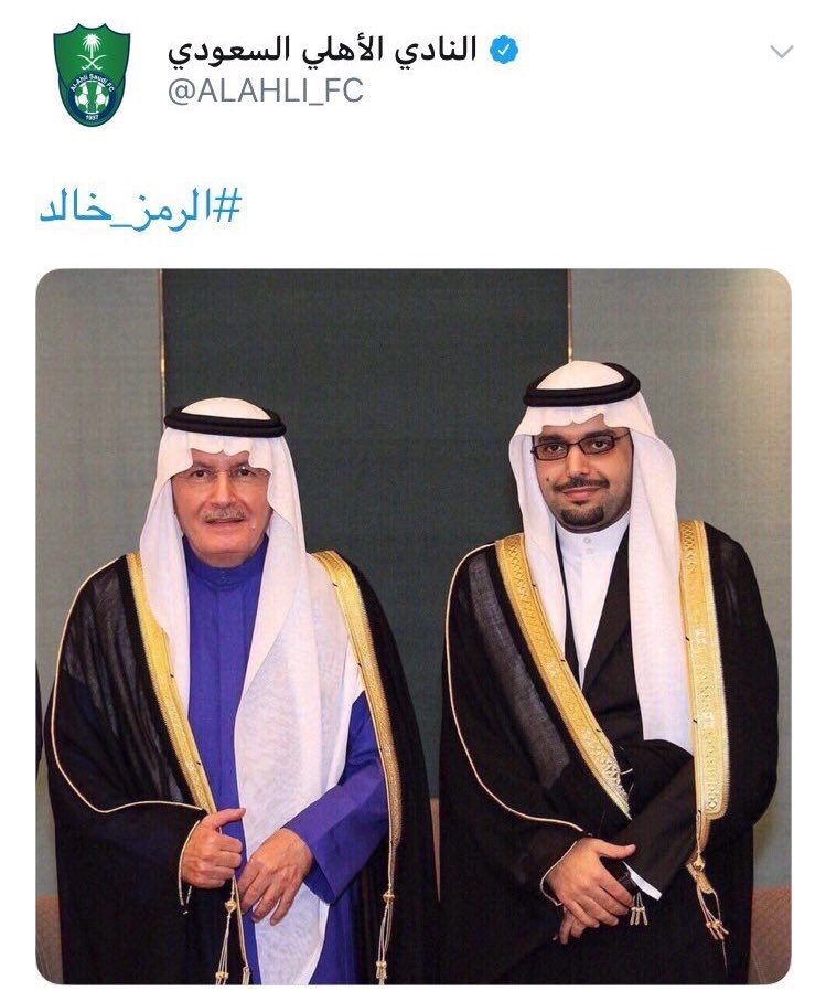 #الرمز_خالد وكأن حال النادي الأهلي يقول...