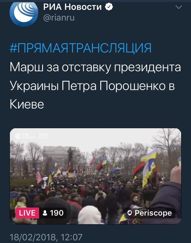 Поділяю невдоволення суспільства темпами розслідування злочинів на Майдані, - Порошенко (оновлено) - Цензор.НЕТ 6927
