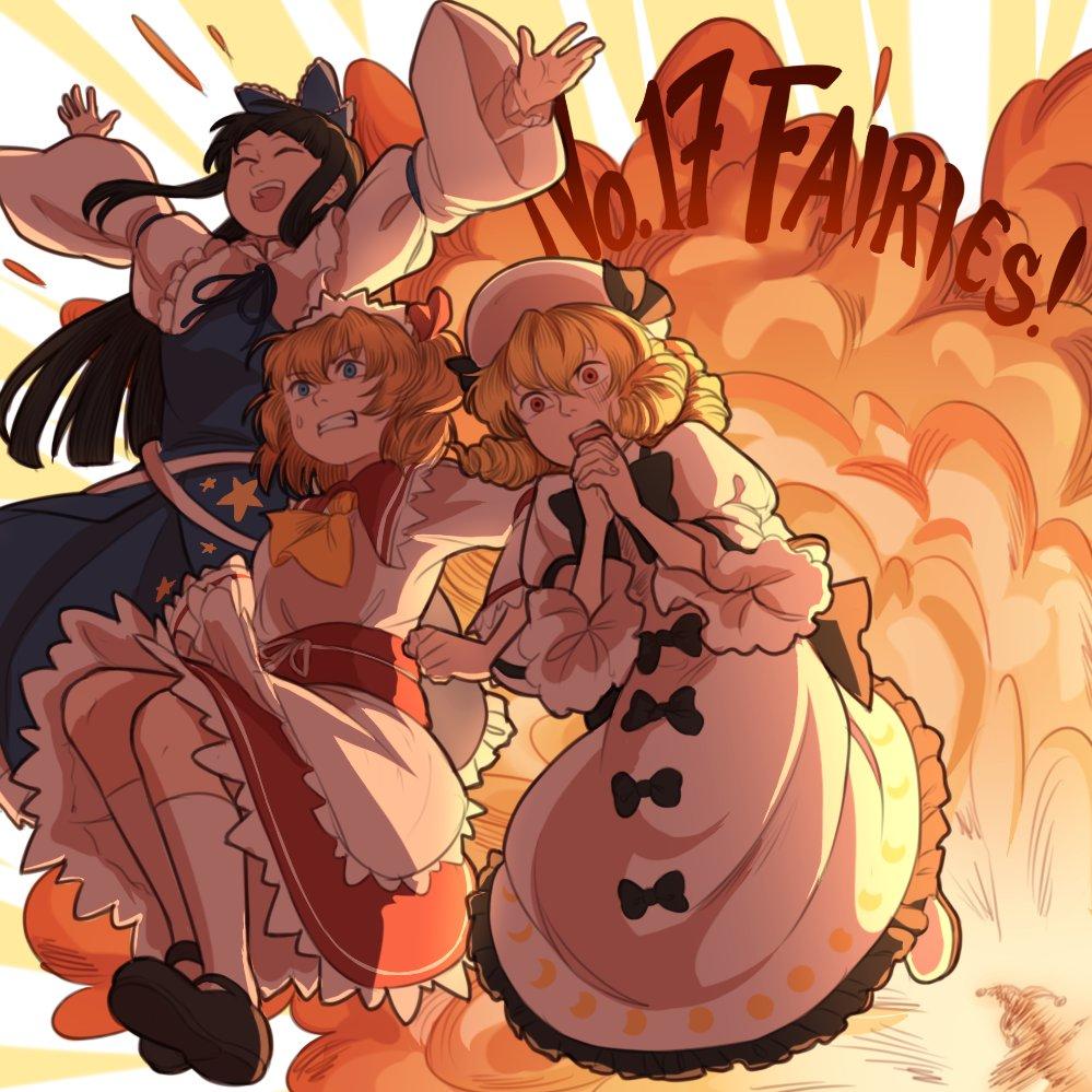 #Gensokyofestival Day 17: Fairies
