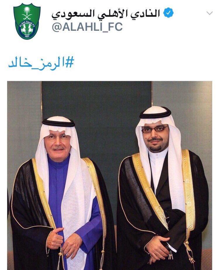 #الرمز_خالد  يستحق الهكر ان يكون مديراً...