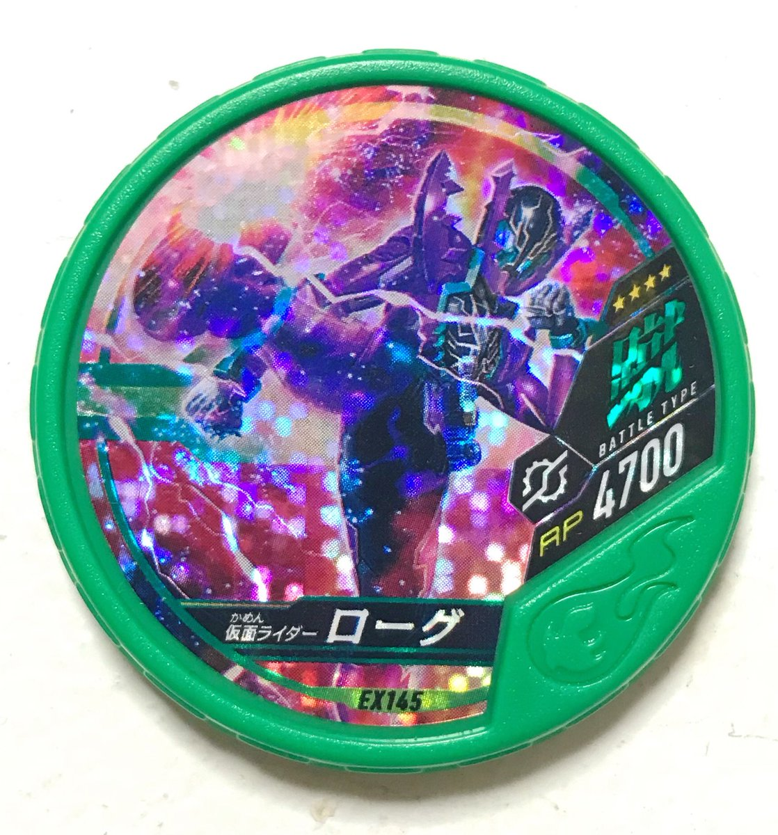 仮面ライダーブットバソウルモットラムネ2に関する画像5