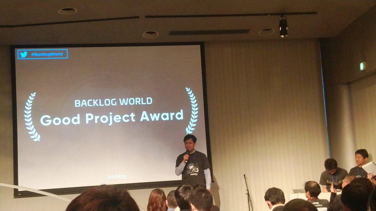 橋本さんの挨拶のあと、特別講演「攻めの働き方改革と人づくり改革」 #Backlo...