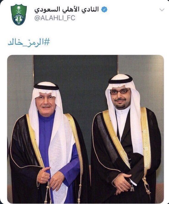 #مخترق_حساب_الملكي_يمثلنا الرمز خالد رمز...