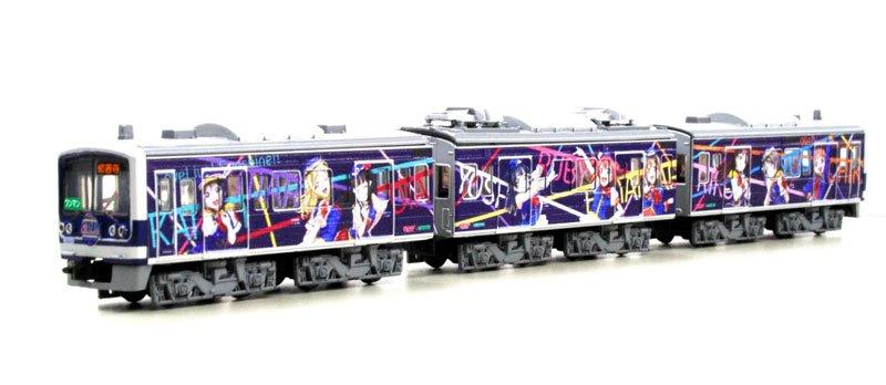 伊豆箱根鉄道 駿豆線ラッピング電車「HAPPY PARTY TRAIN」Bトレイ...