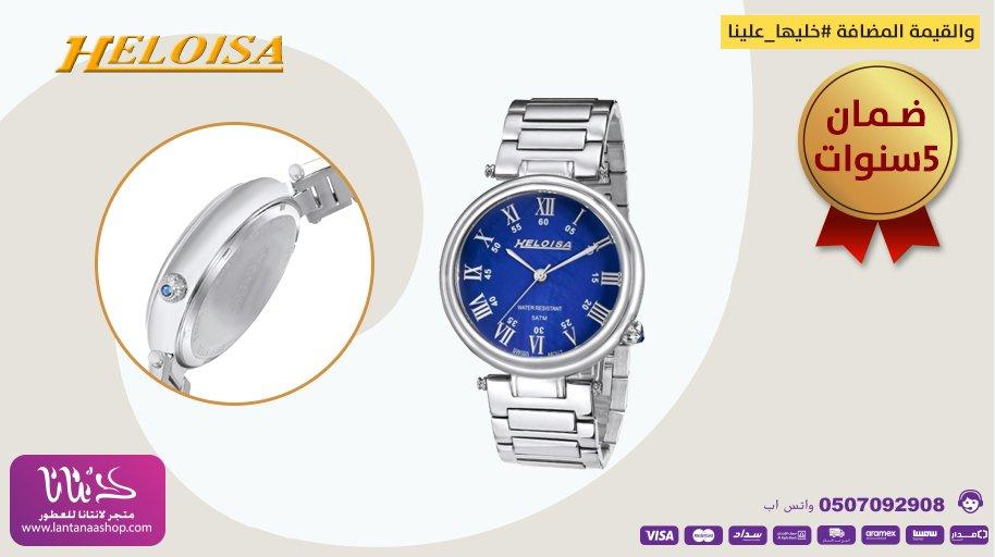 34d0b64d5 #ساعة #هيلويزا السويسرية هذه الساعة بالمينا الزرقاء هي المجموعة المميزة لأي  رجل بالإضافة إلى الإطار والسوار من الستانلس ستيل التي تجذب الأنظار #هدايا # هدية ...