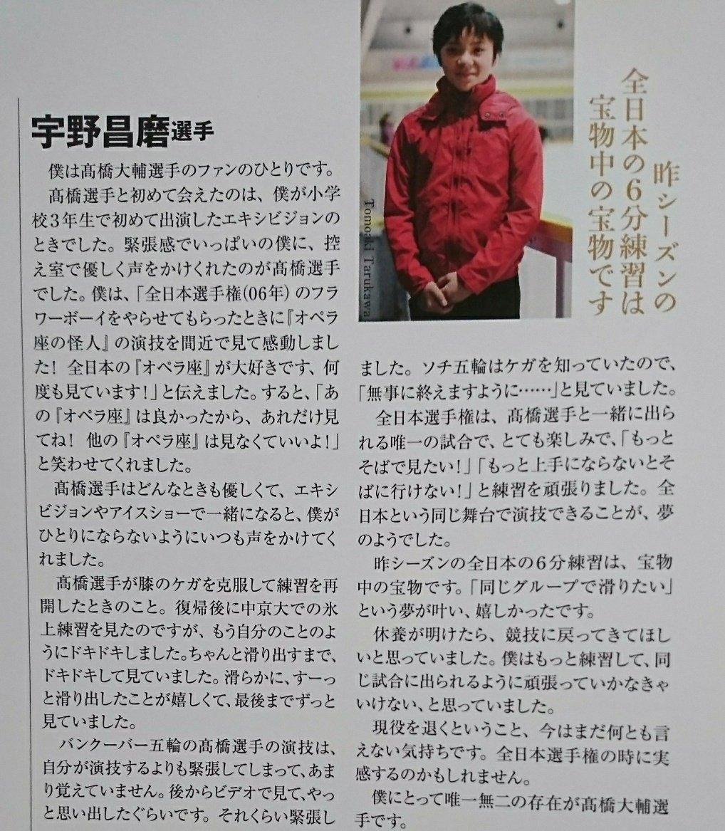 ボクカノaaa (@satsumikeshiro) ...