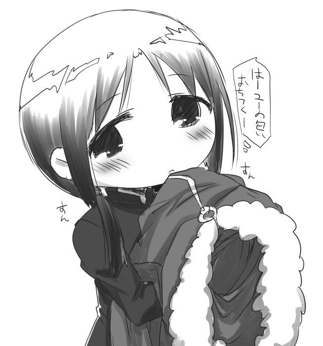 ユーノ匂いが好きなちーちゃん