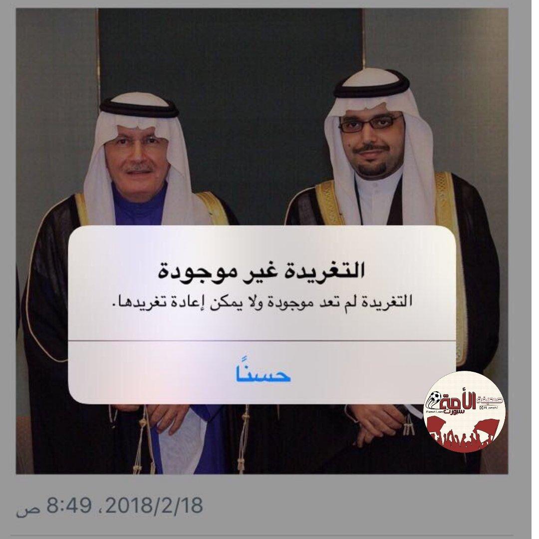اختراق حساب نادي الأهلي وآل الشيخ يتوعد...