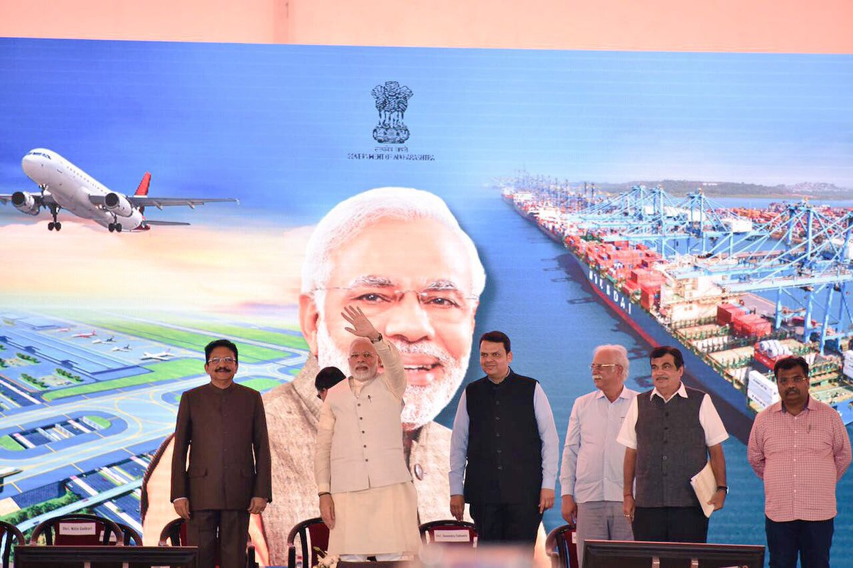 PM Modi visits Maharashtra to inaugurate several big projects