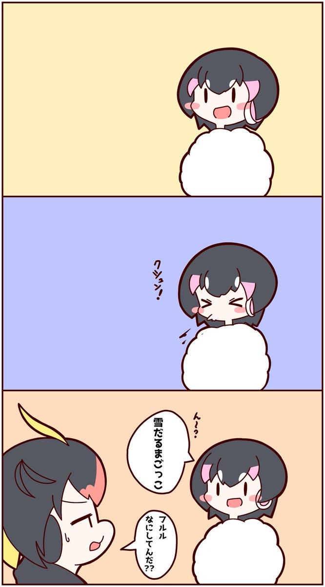 フルルの日常  #けものフレンズ https://t.co/nNIkSLQwaa