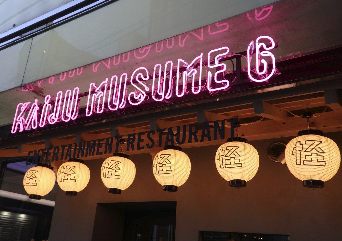 """Ο χρήστης 風上旬 στο Twitter: """"ブンダーメンバーさんと一緒に六本木「KAIJU MUSUME6」へ行ってきました メフィラスも居ますね! ピグモンカクテルを飲みましたよ 赤かわいい 行った客の5人中2人が宇宙竜ナースの服を着て来ていてナースで一悶着ありましたね! 怪獣の娘 ..."""