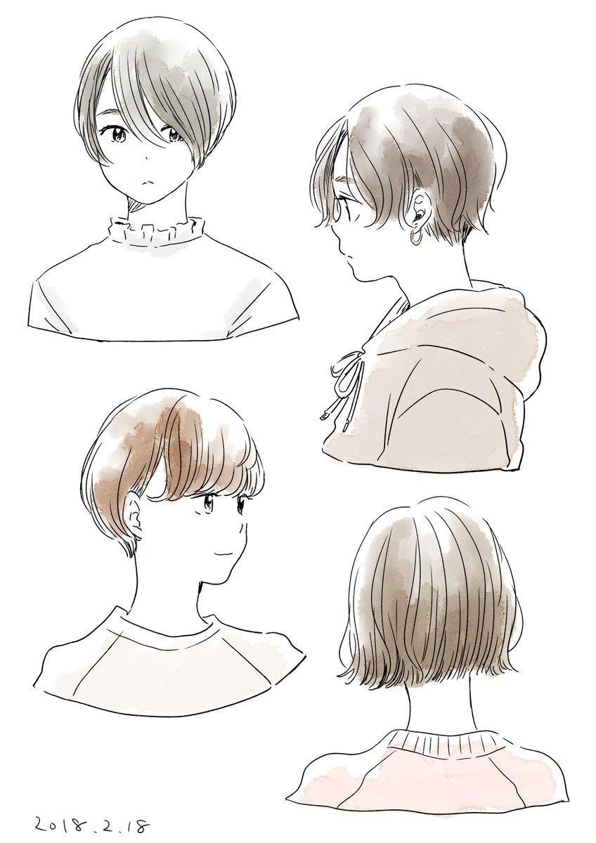最近ときめいた髪型(女子) https://t.co/DCEJNG2Y29