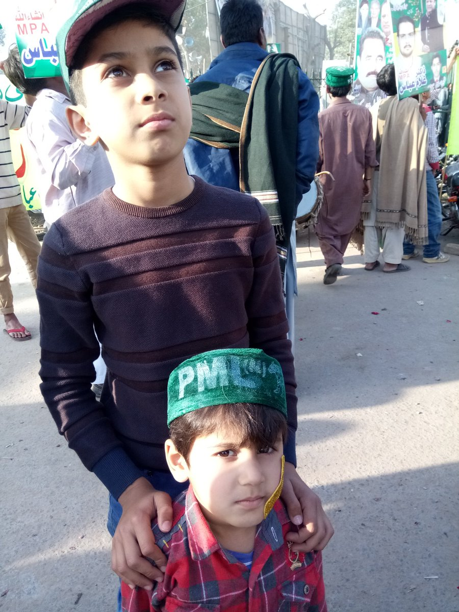 Today Sheikhupura Jalsa my Nephews