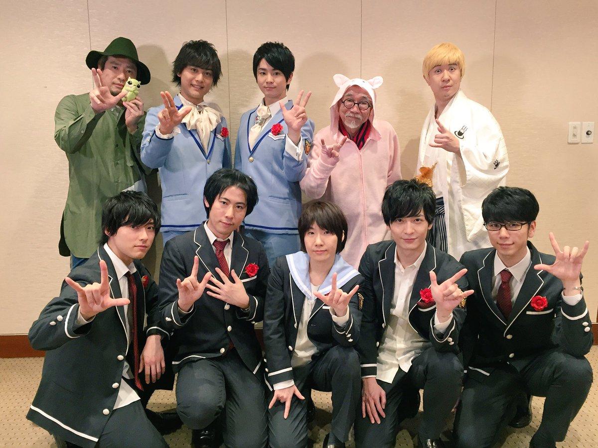「美男高校地球防衛部LOVE!FINAL!」終演いたしました!最後は梅原さんも駆けつけてのフィナーレとなりました!みなさま、愛を、ありがとうございました!!! #boueibu