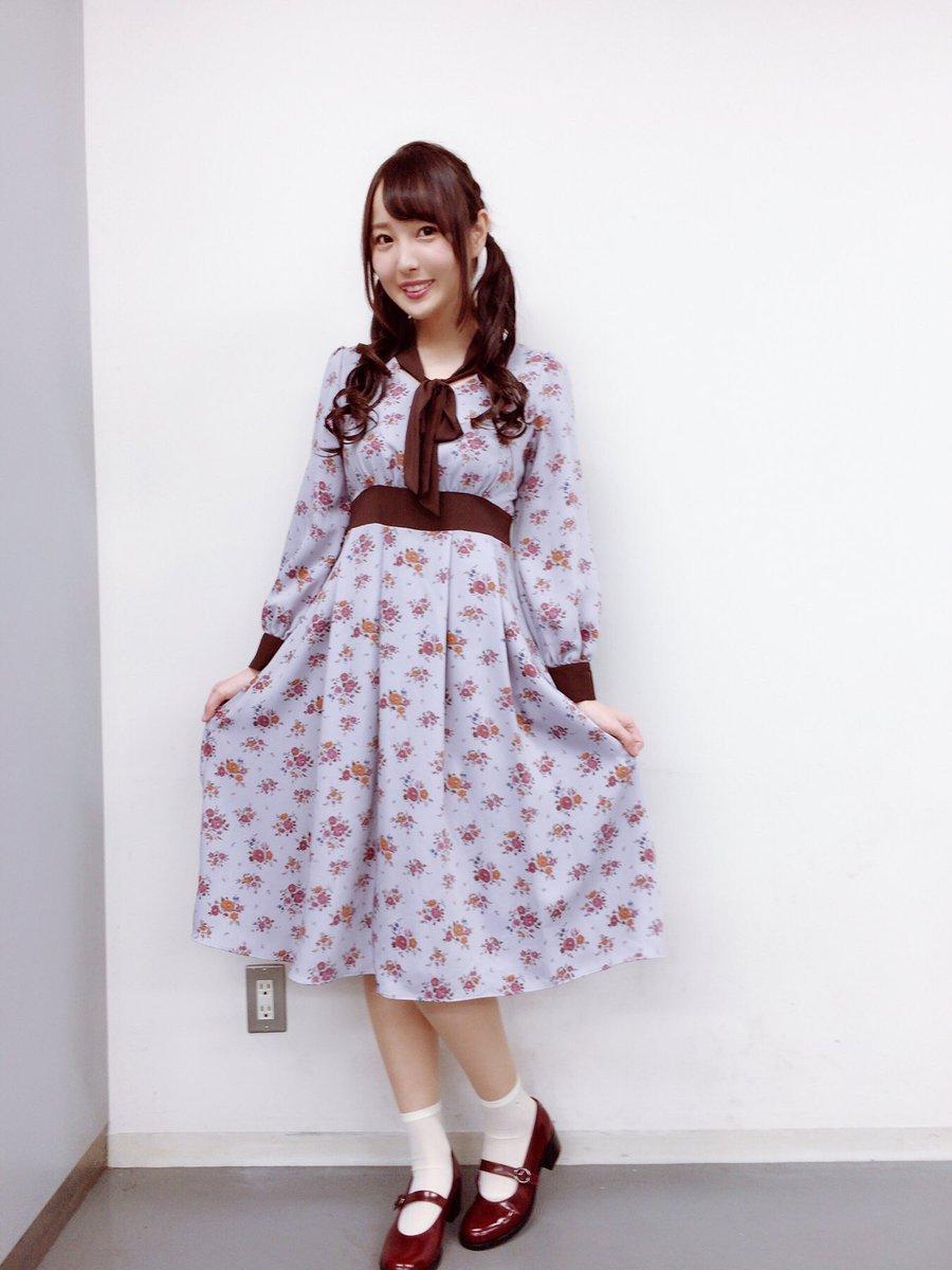 ラジオで「かわいいは疲れる!w」とか言ってるくせにバリバリかわいらしい私服で出てくるから長久友紀さんは最高