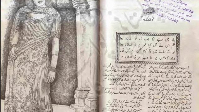 Urdu Novels (@urdunovelvila) | Twitter