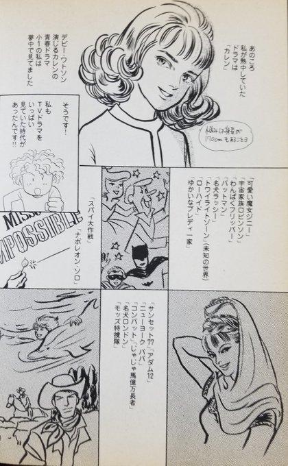 美村あきの (@MimuraAkino) さん...
