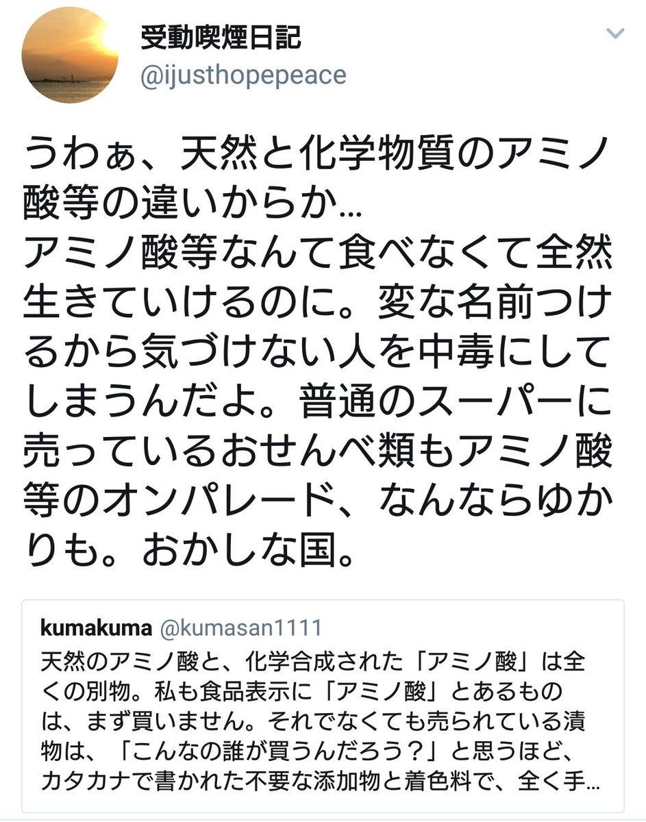 ぺいちゃん@豆とピーチ on Twitt...