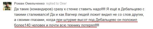 Палководческий талант Уткина