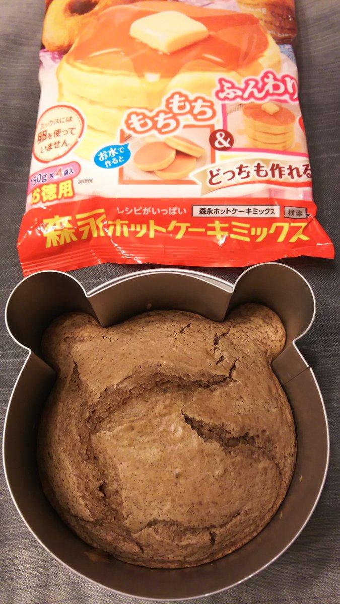 ホット ケーキ ミックス 電子 レンジ こんなに簡単にスポンジケーキが!?電子レンジ×ホットケーキミックス...