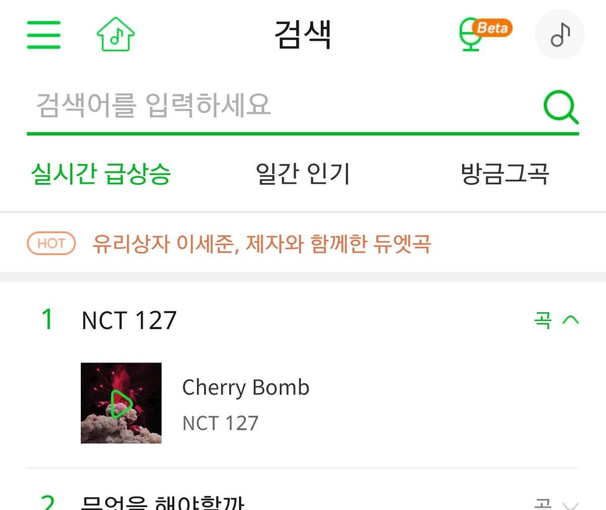 and suddenly... n°1: NCT 127 체리밤! https:...