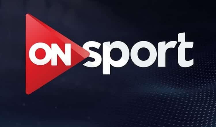 تردد قناة أون سبورت on sport الرياضية عل...