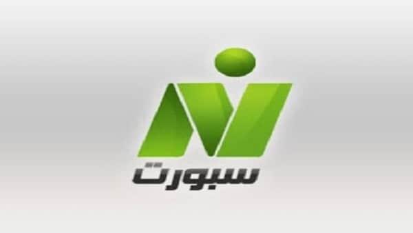 تردد قناة النيل للرياضة Nile Sport فبراي...