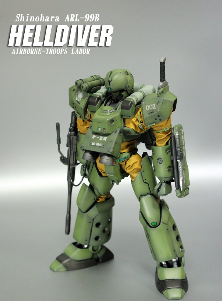 Super Customized Bandai 1 60 Helldiver Kit From Patlabor More Pictures And Details Here Modelers Gjp Modules Myalbum Photophplid35246