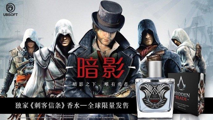 В Китае начали продавать парфюм для асса...