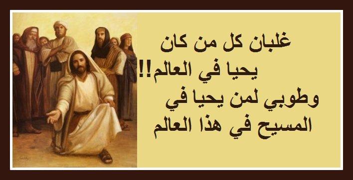 @7298g0cJ0SpuH2o @wa7edmuslim @bntelmale...